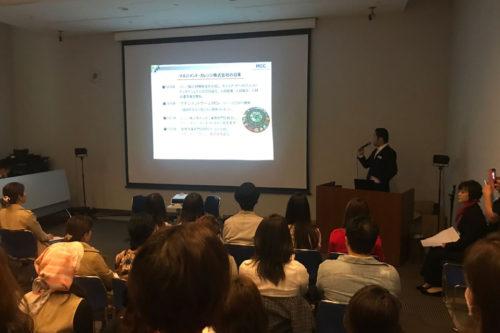 「ビューティワールドジャパン東京」にて、セミナーを開催しました